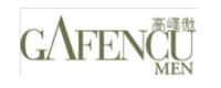 Gafencu Magazine